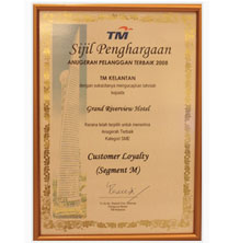 04Customer-Loyalty-Segment-M-Award-08