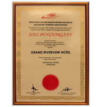 05Recognition-From-Kelantan-Tourism-Association